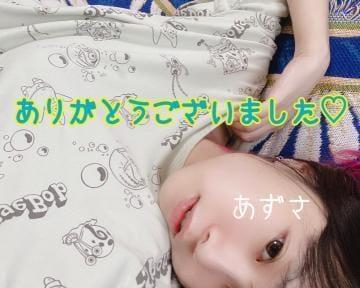 「応援ありがとうございました?」08/01(土) 09:03 | あずさの写メ・風俗動画