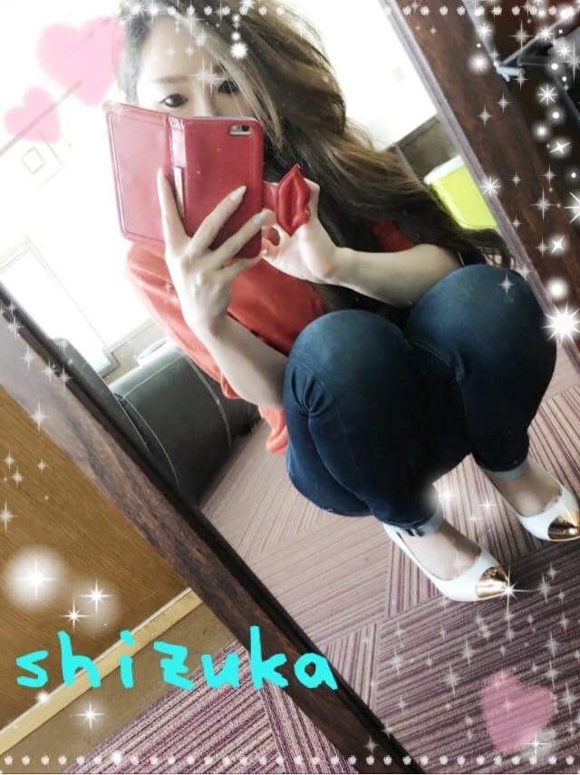 「土曜日のお礼です☆」10/07(土) 03:40 | しずかの写メ・風俗動画