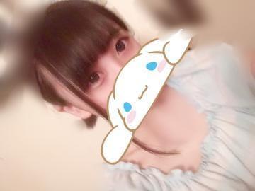 「(*ノ´∀`*)ノ」08/01(土) 21:40 | るんの写メ・風俗動画