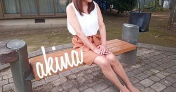 「akina?」08/02(日) 07:30 | あきな◆スレンダー×濃厚サービスの写メ・風俗動画