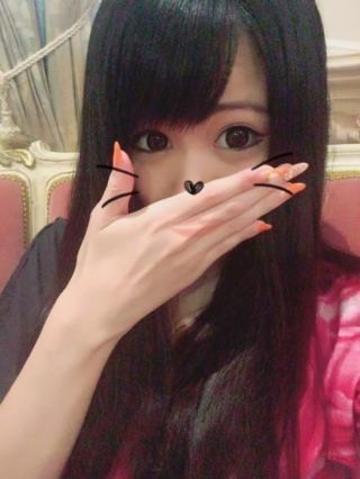 「お礼♡」10/07(土) 16:59 | モア!劇的スーパー美少女☆の写メ・風俗動画