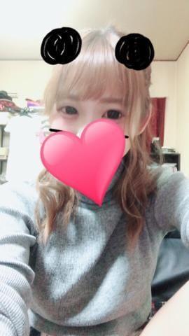 「おれい!」10/07(土) 19:01 | おんぷの写メ・風俗動画
