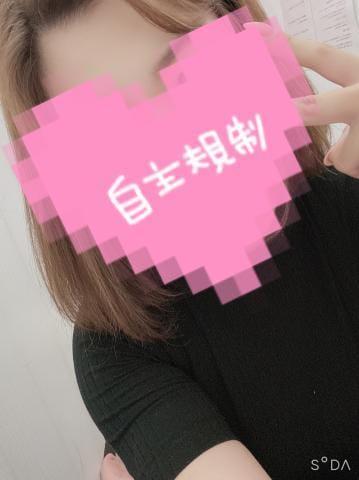 「最後まで…見てくれる???」08/03(月) 18:56 | 神崎町 ゆなの写メ・風俗動画