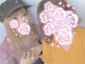 「??」08/03日(月) 20:00 | かりんの写メ・風俗動画