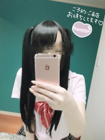 「あせあせ?」08/03日(月) 23:47 | すみれの写メ・風俗動画