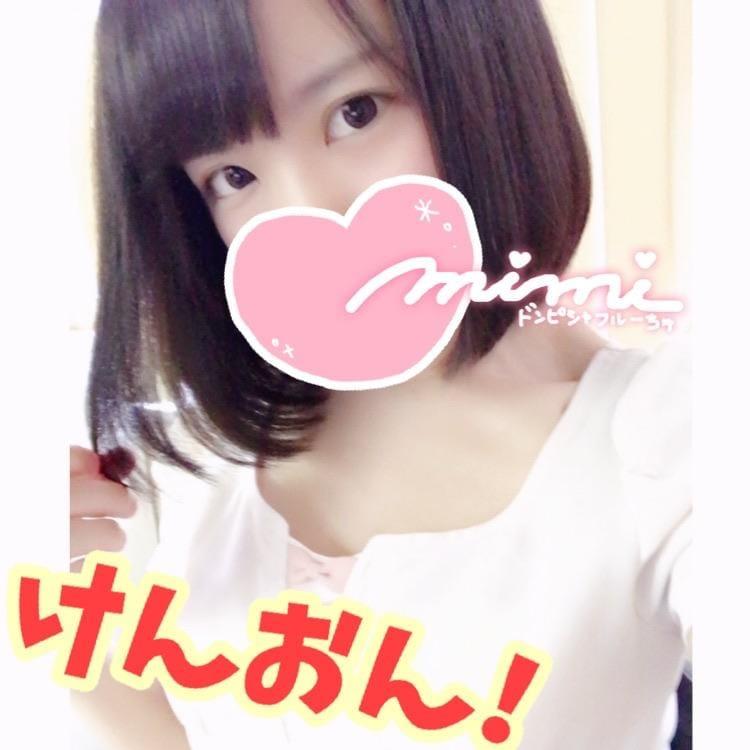 「まとめて けんおん!」08/03日(月) 23:59 | みみの写メ・風俗動画