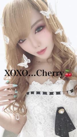 「ありがとうございました」08/04日(火) 06:15 | Cherry チェリーの写メ・風俗動画