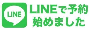 「LINEでご予約☆」08/04日(火) 08:00 | ことさんの写メ・風俗動画
