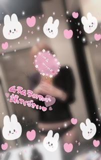 「おはようございます!!」08/04(火) 10:05   奈月(なつき)の写メ・風俗動画