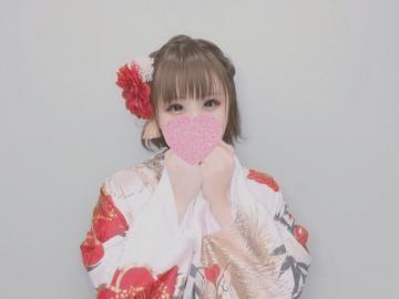 「こんにちは」08/04日(火) 10:50 | さいかの写メ・風俗動画