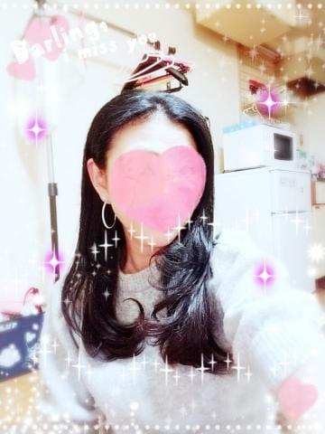 「バテた?」08/04日(火) 11:08 | えりの写メ・風俗動画
