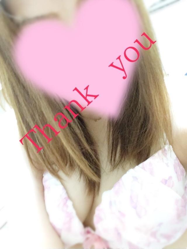「昨日のおれい」08/04(火) 12:10 | かすみ(殿堂入り痴女)の写メ・風俗動画