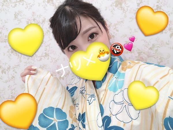 「◯◯はお好き??」08/04(火) 14:54 | ナツメの写メ・風俗動画