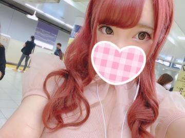「☆登校してます☆」08/04日(火) 16:45 | しおんの写メ・風俗動画