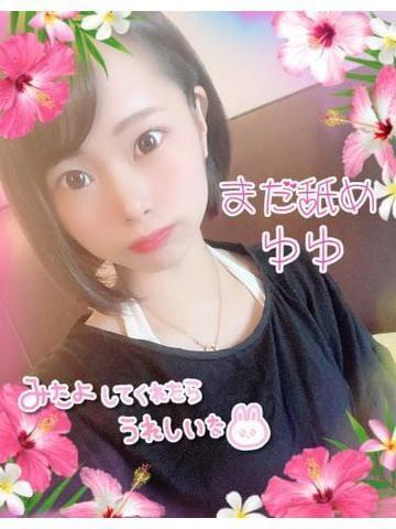 「?行きたい場所?」08/04日(火) 17:15 | ゆゆの写メ・風俗動画