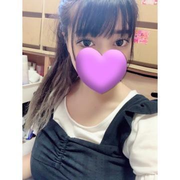 「しゅっきん!??」08/04日(火) 18:00 | みか★衝撃!Iカップ現役JDの写メ・風俗動画