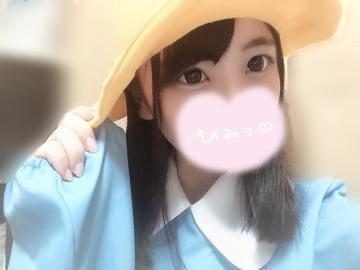 「(。・~・。)ノ」08/04(火) 18:48 | るんの写メ・風俗動画
