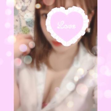「ご予約ありがとうございます☆」08/04日(火) 21:28 | 蒼乃 あいるの写メ・風俗動画