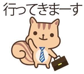 「☆お客さまへ☆」08/04(火) 22:21 | マキノの写メ・風俗動画