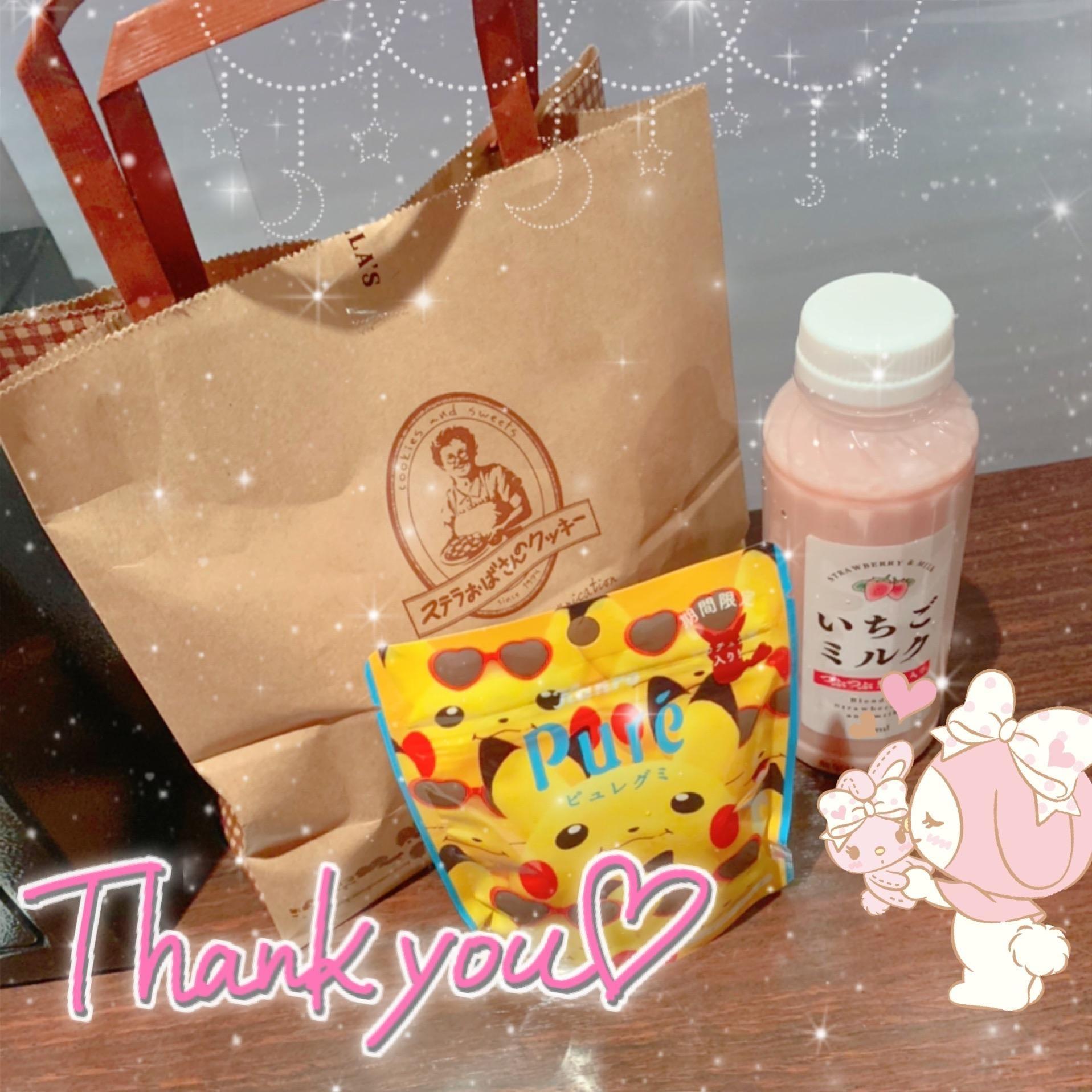 「ありがとう♪」08/04(火) 22:52 | りょうの写メ・風俗動画