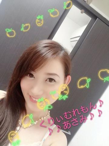 「お疲れ様っ♪♪」08/05(水) 01:58 | あさみ(艶人妻)の写メ・風俗動画