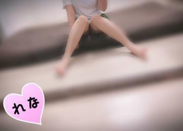 「?」08/05日(水) 08:05   レナの写メ・風俗動画