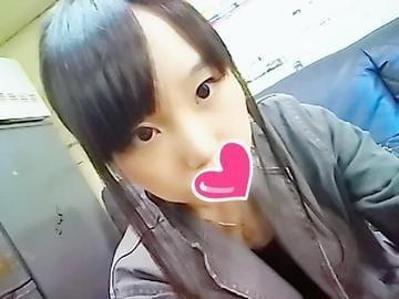 ゆき「ゆきです❄(ゆ・ω・き)」10/08(日) 11:22 | ゆきの写メ・風俗動画