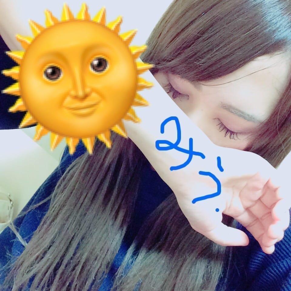 「@おはよう」10/08(日) 14:25 | ミウの写メ・風俗動画