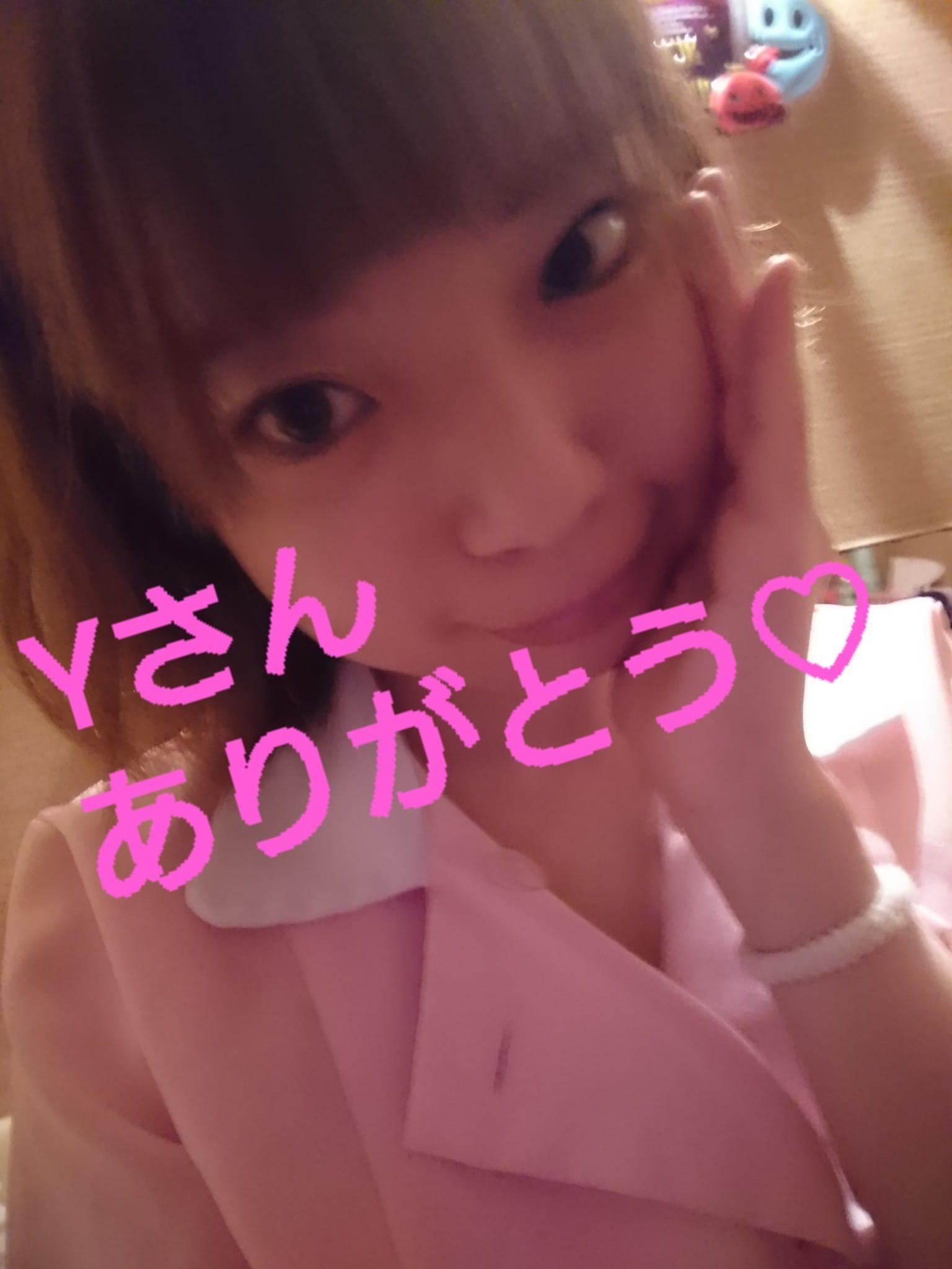 まこと「Yさん」10/08(日) 15:56   まことの写メ・風俗動画