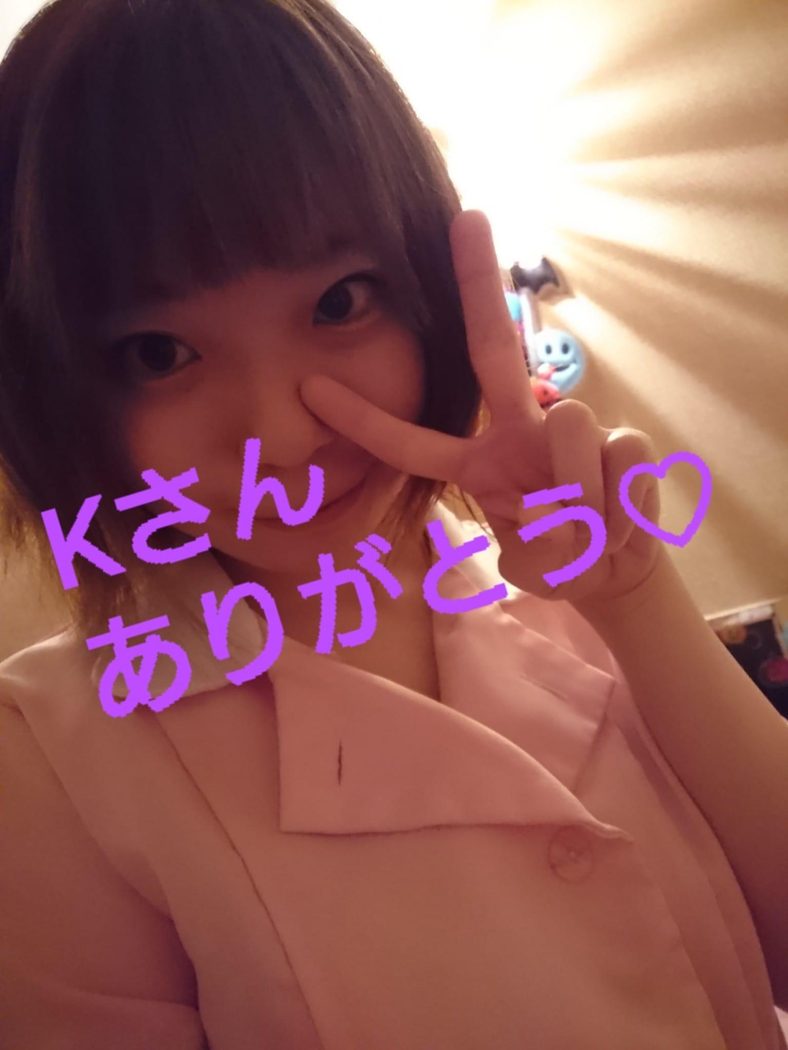 まこと「Kさん」10/08(日) 16:59   まことの写メ・風俗動画