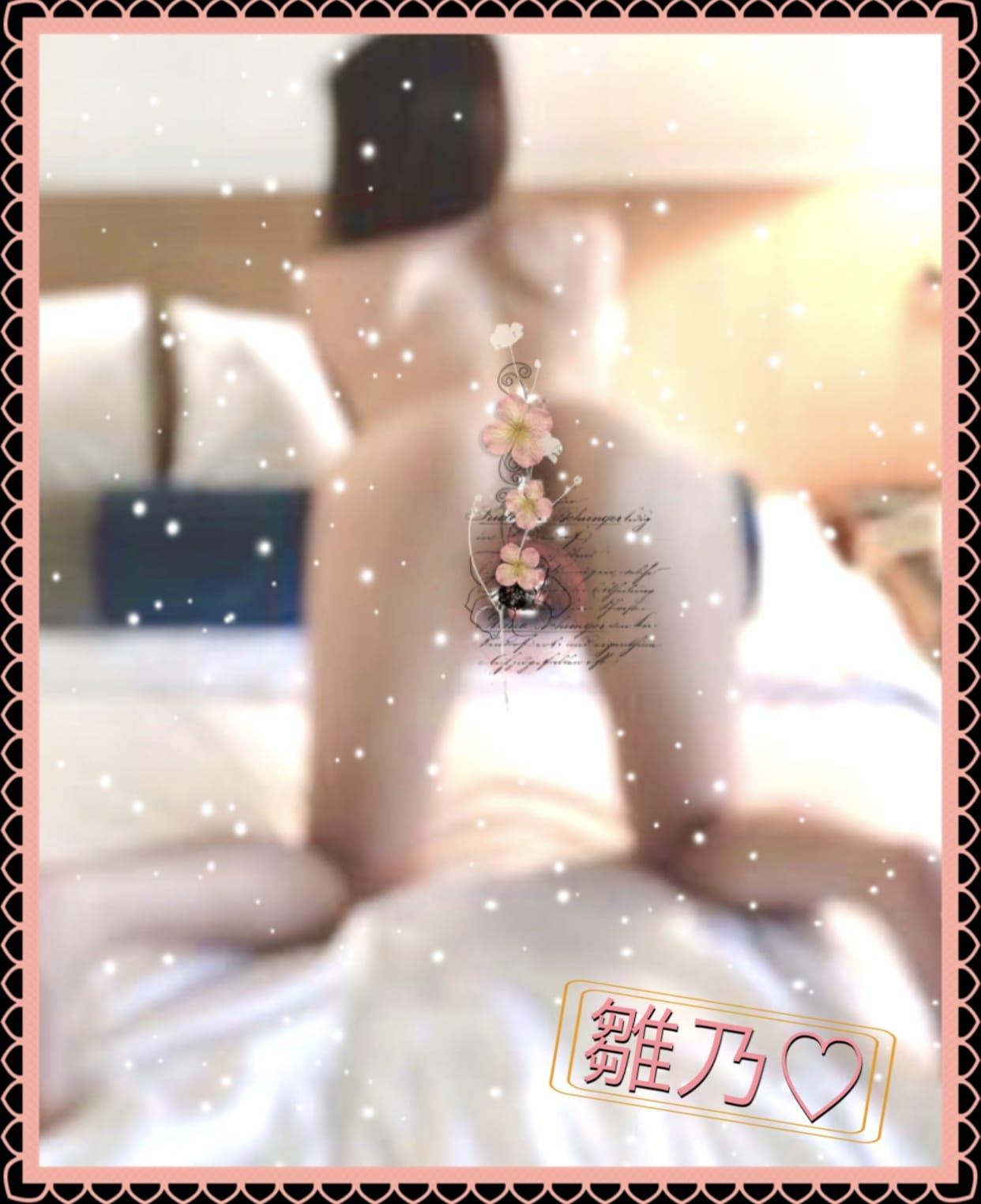 「ひなの」08/06(木) 00:26 | 咲花雛乃の写メ・風俗動画