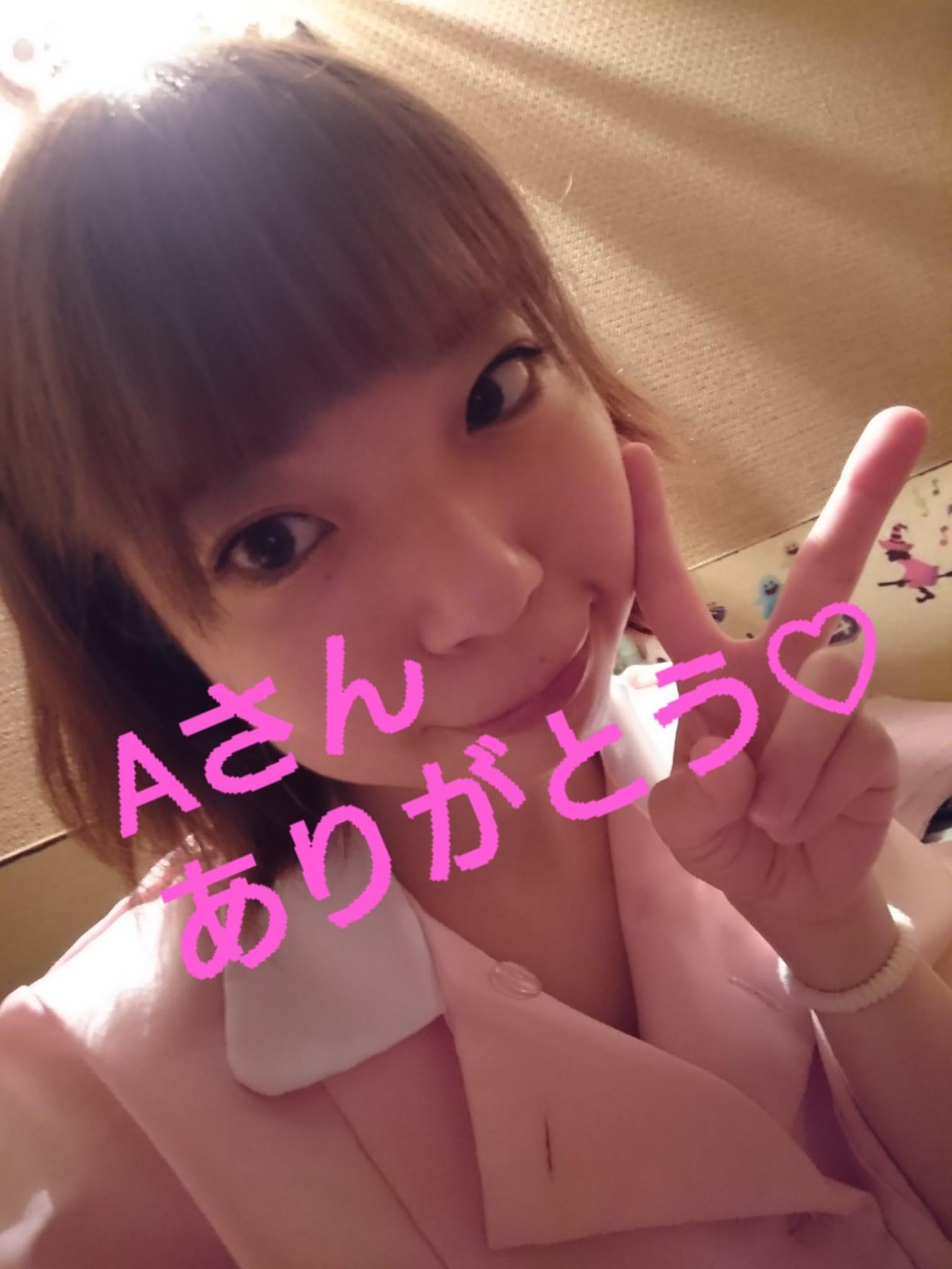 まこと「Aさん」10/08(日) 17:05   まことの写メ・風俗動画
