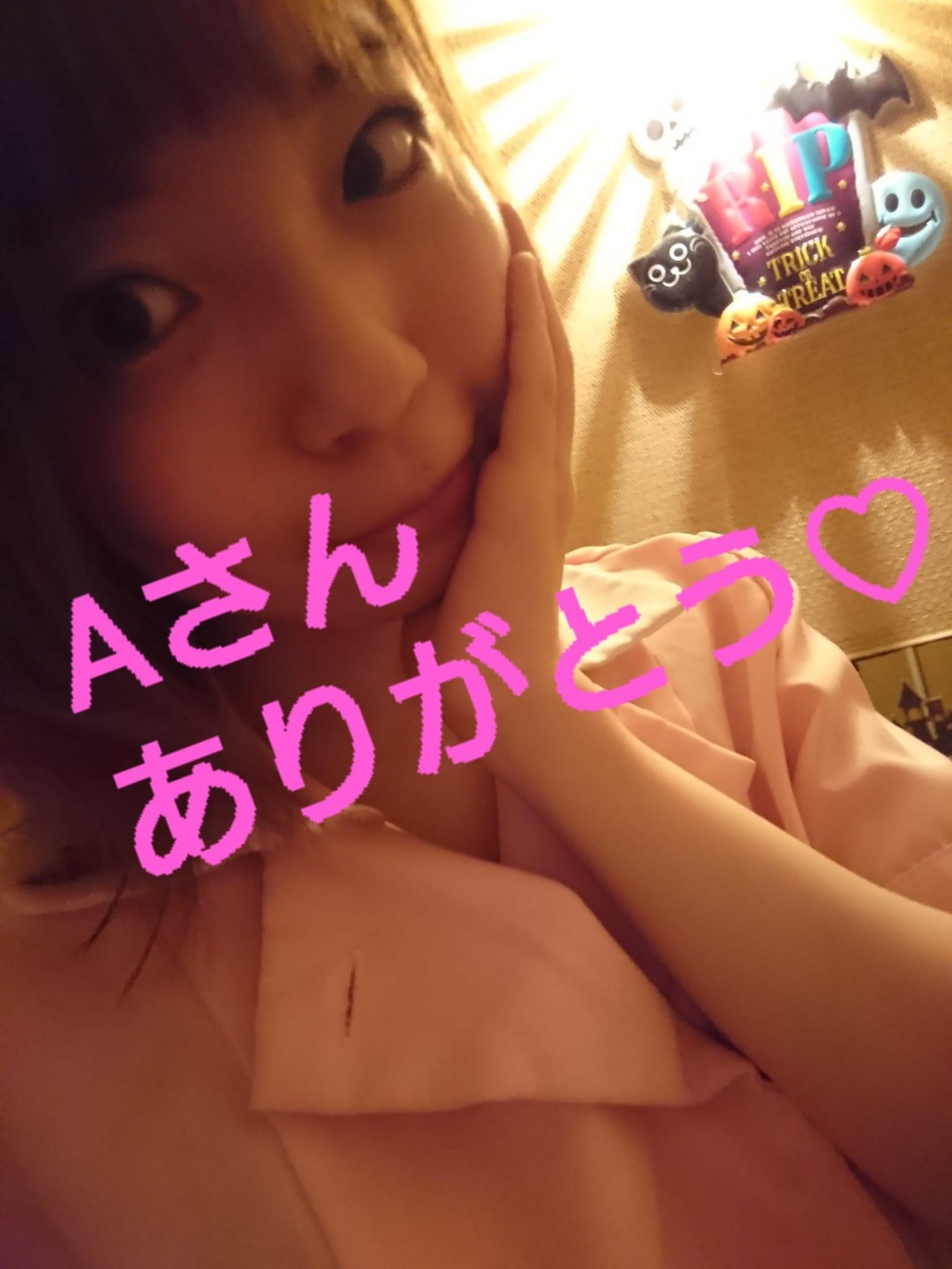 まこと「Aさん」10/08(日) 17:47   まことの写メ・風俗動画