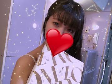 「シャーベット!」08/06(木) 11:22 | ヨツバの写メ・風俗動画