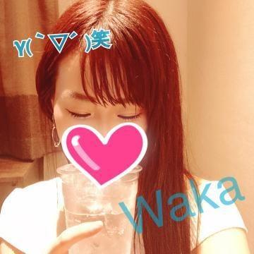 「Waka*・?????」08/06(木) 21:34 | わかの写メ・風俗動画