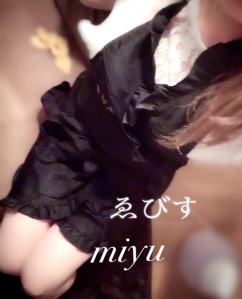 「こんばんは」08/07日(金) 00:15 | みゆの写メ・風俗動画