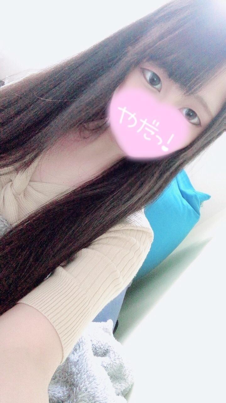 「お礼♪」08/07(金) 01:58 | りんの写メ・風俗動画