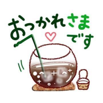 「お知らせです( ´ ▽ ` )ノ」08/07(金) 11:59 | かすみの写メ・風俗動画