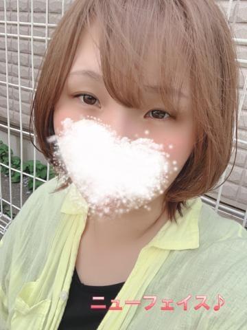 「本日お休みです☆」08/07日(金) 16:11 | りつの写メ・風俗動画