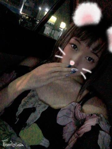 「ヤッホー」08/07日(金) 23:57 | あんりの写メ・風俗動画