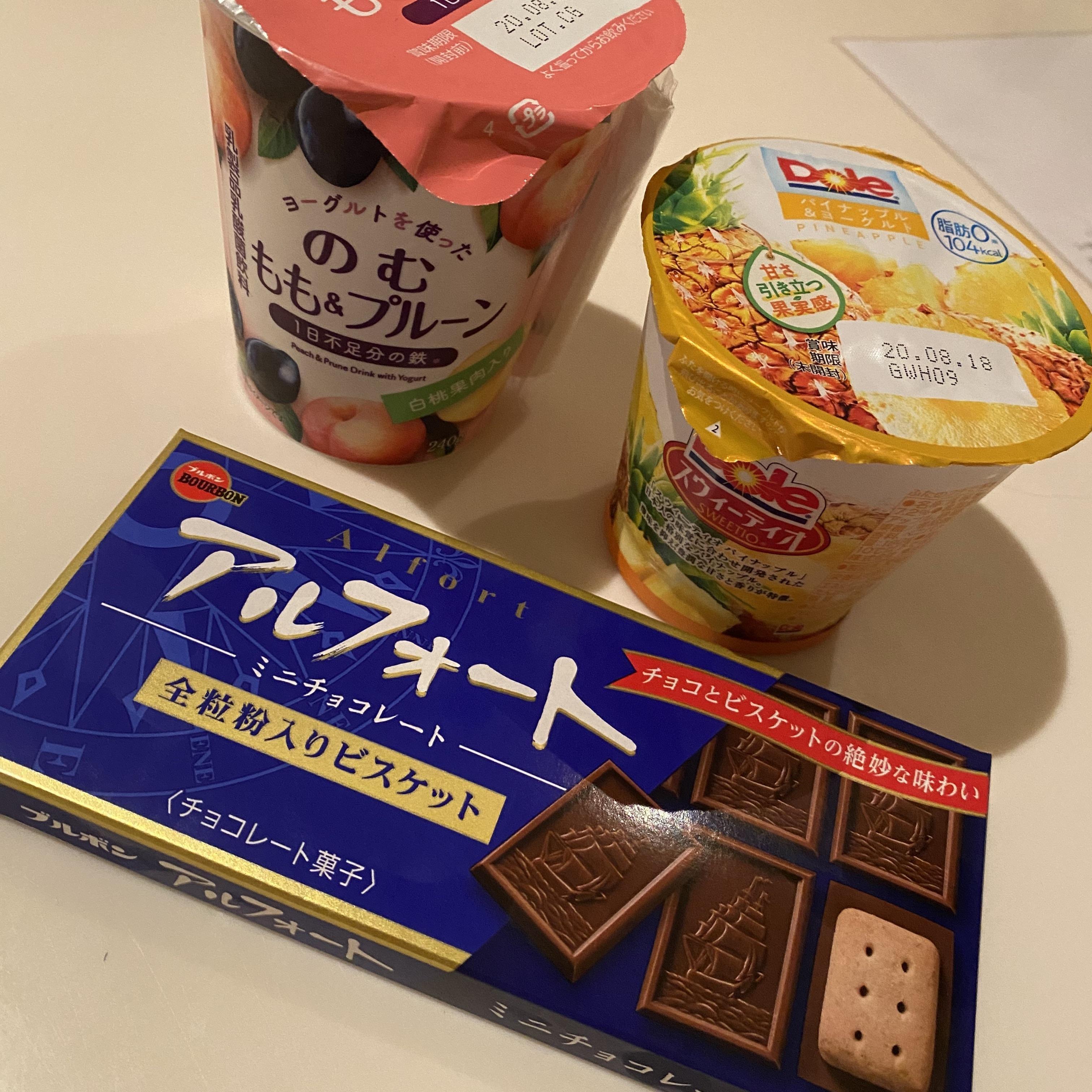 「お礼」08/08(土) 02:07 | 北川ももの写メ・風俗動画