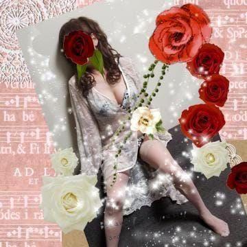 「akina?」08/08(土) 07:45 | あきな◆スレンダー×濃厚サービスの写メ・風俗動画