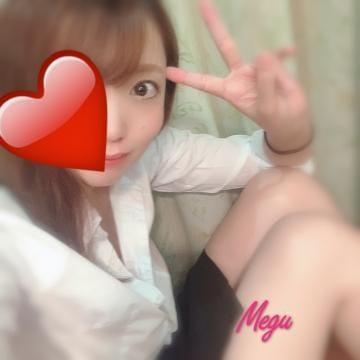 「出勤です〜???」08/08日(土) 11:06 | めぐの写メ・風俗動画