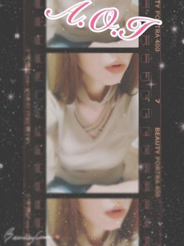 「????? ??? \?/」08/08(土) 20:18   あおいの写メ・風俗動画