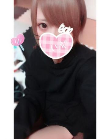 「しゅっきん」10/09(月) 20:07 | いぶの写メ・風俗動画