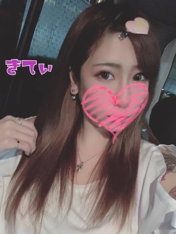 「ぁりがとぉ!」08/09(日) 03:05 | キティ☆絶対キマります☆の写メ・風俗動画