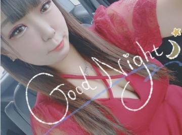 「おやすみ?.*???感謝」08/09日(日) 05:10 | もも【AF!3P!顔有り動画!の写メ・風俗動画