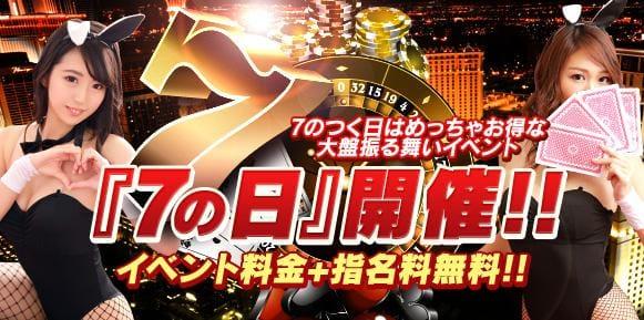 「お得なイベント!【7】に注目!!!」08/09(日) 06:20 | なゆの写メ・風俗動画