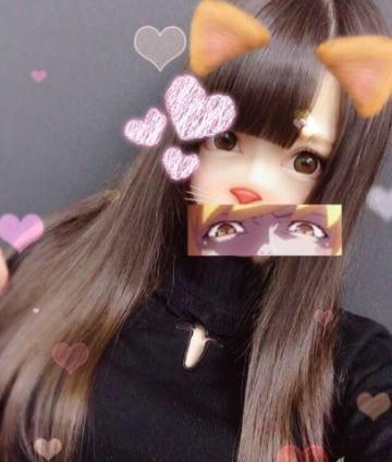 「寒くなってきた♡」10/09(月) 21:51   パイパン少女★うららの写メ・風俗動画