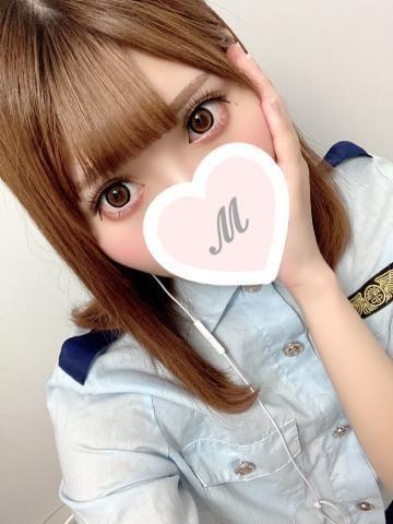 「こんにちは」08/09(日) 16:00 | えむ(業界初☆18歳ビッチ)の写メ・風俗動画